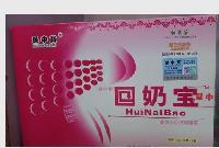 深圳市龙华新区健康怀味食品商行招商