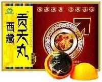 西藏贡天丸效果怎么样 多久见效 多少钱