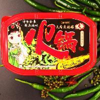 天府灰姑娘自煮火锅代理批发-青一色麻辣味