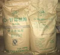 青岛明月食品级甘露糖醇 甘露醇