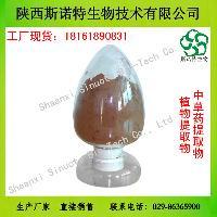 藜芦总碱1.5% 藜芦提取物 水溶性藜芦总碱1.5%