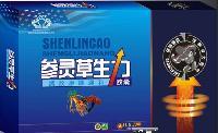 参灵草生力胶囊官方网站 全国订购中心
