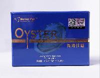 草本梵深海牡蛎多少钱