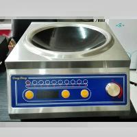 鼎龙台式电磁炉 电磁小炒炉 大功率电磁灶