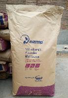 原装进口 新西兰恒天然 全脂奶粉 质优价廉