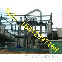 氧化锌气流干燥机|脉冲气流干燥机|气流烘干机