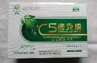 C5唐克唐正品