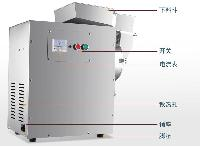 XL-60C药店诊所专用三七磨粉机价格