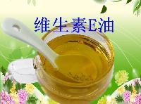 郑州超凡维生素列抗氧化剂食品级维生素E油价格