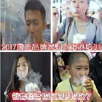 高分子烟雾冰激凌机器多少钱一套