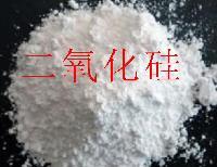 超凡抗结剂二氧化硅规格型号价格/作用/用量