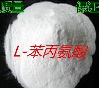 郑州超凡氨基酸系列食品级L-苯丙氨酸的价格/用量/质量标准
