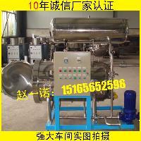 电加热喷淋杀菌锅蒸汽灭菌锅厂家优质供应商价格
