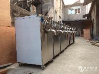 全新全自动绿豆沙冰机 台湾同款沙冰机