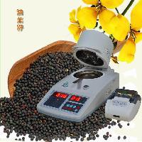冠亚菜籽油水分测定仪,菜籽油水分检测仪