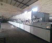 药材微波干燥设备 中药材专用干燥机特点