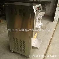 厂家直销 商用三色冰淇淋机 不锈钢款软硬冰激凌机