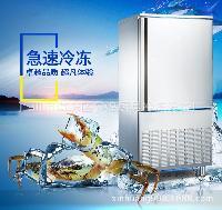 厂家直销食品海鲜速冻柜双门风冷式40度超