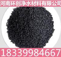 巩义椰壳活性炭型号