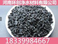 气体脱硫活性炭型号
