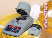 冠亞調和油水分測定儀,調和油水分檢測儀