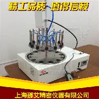 电动氮吹仪 实验室电动圆形水浴氮吹仪