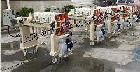 上海申劢小型板框压滤机