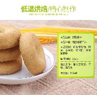 减脂饼干oem贴牌代工厂家供应