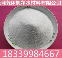 聚丙烯酰胺市场