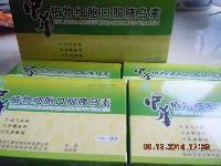 中华植物细胞口服胰岛素是什么 主治什么