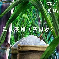 三氯蔗糖 功能性甜味剂蔗糖素 甜度600倍