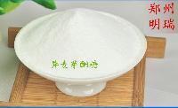 功能性甜味剂 异麦芽酮糖