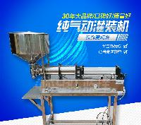 广州液体膏体灌装机 蜂蜜灌装机 定量灌装机 榴莲灌装机