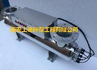 西安自来水厂紫外线消毒器