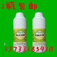 供应泰国香米香精 耐高温香味纯正 10kg包邮