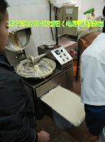 供应山西斩拌机,40型双速斩拌机,1500转-3500转斩碎