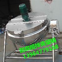 粽子蒸煮锅 蒸汽加热夹层锅 烧水锅