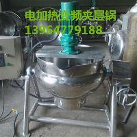 高端宠物粮食专用加工锅 300型电加热夹层锅 猫粮狗粮熬煮锅