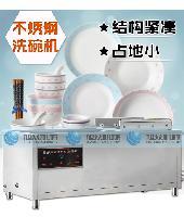广西全自动洗碗机价格
