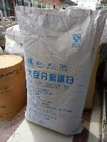 高分散性大豆分离蛋白