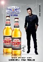 辽宁地区塑包9瓶装500毫升啤酒供应
