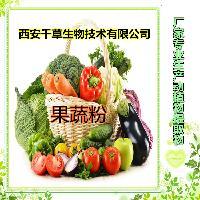白屈菜提取物厂家生产白屈菜浓缩粉