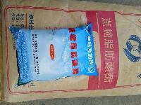 食品级蔗糖脂肪酸酯(11型)