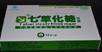 七草化糖官网《订购中心》