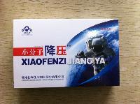 上海巩发商贸有限公司招商