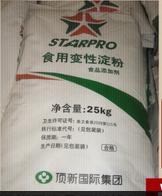 食用木薯变性淀粉 乙酰化二淀粉磷酸酯