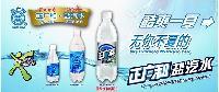 上海正广和盐汽水价格、正广和盐汽水价格