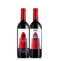 上海进口红酒价格、西班牙红酒小红帽批发、经销商