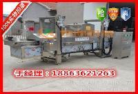 油炸薯片机器批发厂家