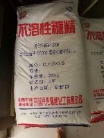 工农牌不溶性糖精 糖精钠原料 甜味剂厌氧胶密封胶胶黏剂原料